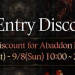 [Event] Abaddon Tower Entry Discount Event (9/7 ~ 9/8 CDT)