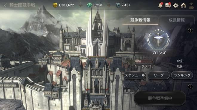Hundred Soul (JPN): Notice -  【パッチノート】9/10(火)アップデート内容 image 3