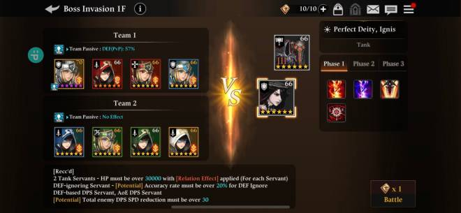 HEIR OF LIGHT: Dev Notes - Dev Note #87: 3.7 Update Preview #3: Boss Invasion image 3