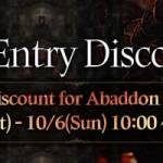[Event] Abaddon Tower Entry Discount Event (10/5 ~ 10/6 CDT)