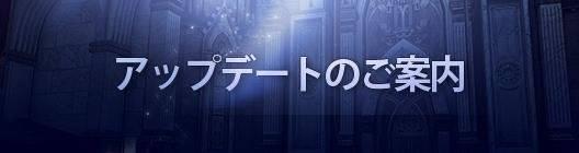 Hundred Soul (JPN): Notice - 【お知らせ】10/15(火)メンテナンスのお知らせ image 1