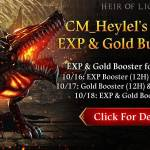 [Event] CM_Heylel's Special EXP & Gold Buff Event (10/16 ~ 10/18 CDT)