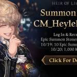 [Event] Summon with CM_Heylel Event (10/19 ~ 10/20)