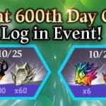 [Event] Heir of Light 600th Day Celebration Log in Event (10/23 ~ 10/28 CDT)