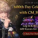 [Event] 600th Day Celebration with CM_Heylel (10/26 ~ 10/27 CDT)