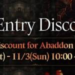 [Event] Abaddon Tower Entry Discount Event (11/2 ~ 11/3 CDT&CST)