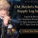 [Event] CM_Heylel's November Supply Log In Event (11/6 ~ 11/7 CDT)