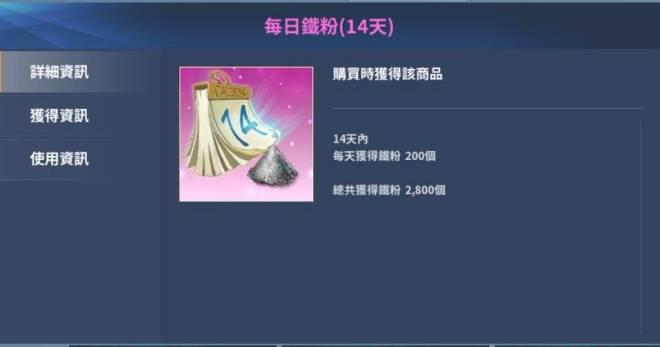 伊卡洛斯M - Icarus M: 商品介紹 - 11/13 新商品上架公告 image 8