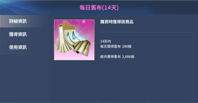 伊卡洛斯M - Icarus M: 商品介紹 - 11/13 新商品上架公告 image 7