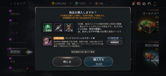 Hundred Soul (JPN): Notice - 【パッチノート】11/12(火)アップデート内容  image 4