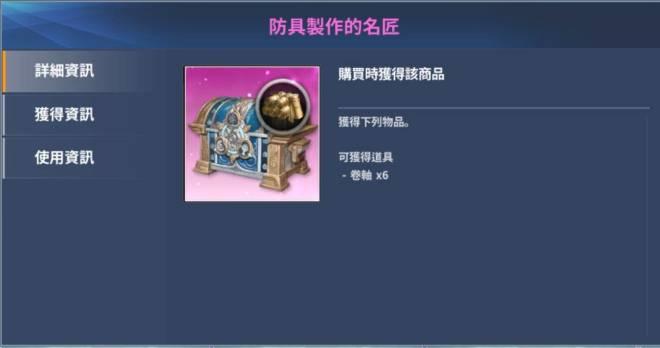 伊卡洛斯M - Icarus M: 商品介紹 - 2020/1/9 新商品上架公告! image 4