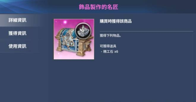 伊卡洛斯M - Icarus M: 商品介紹 - 2020/1/9 新商品上架公告! image 5