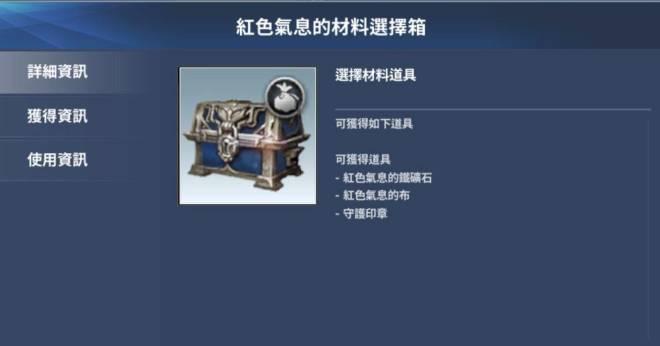 伊卡洛斯M - Icarus M: 緊急報告 - 2020/1/9臨時維護公告! image 4