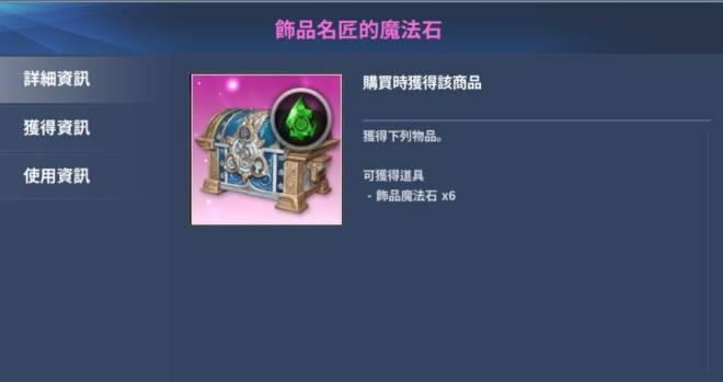 伊卡洛斯M - Icarus M: 商品介紹 - 2020/1/9 新商品上架公告! image 9