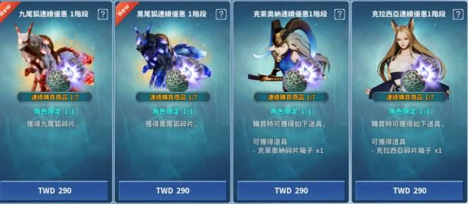 伊卡洛斯M - Icarus M: 商品介紹 - 2020/1/21 新商品上架公告! image 6
