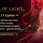 [Notice] 3.11 Patch Notes
