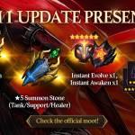 [Event] 3.11 Update Present (After 3.11 Update ~ Next Update)