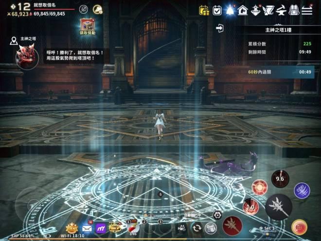 伊卡洛斯M - Icarus M: 活動 - 2020/1/24春節活動公告! image 10