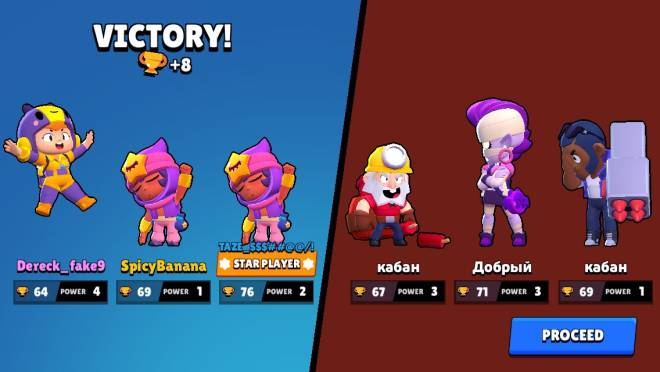 Brawl Stars: Memes - No more teams with the same brawler they say  image 1