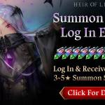 [Event] Summon Stone Log In Event (2/7 ~ 2/9 CST)