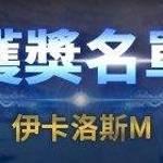 春節&元宵節活動獲獎名單!