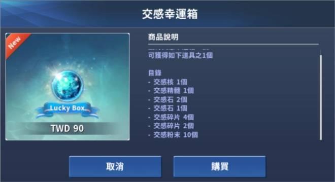 伊卡洛斯M - Icarus M: 商品介紹 - 2020/2/13 新商品上架公告! image 9