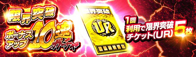 劇的采配!プロ野球リバーサル: お知らせ - 新たなガチャ&パッケージ登場! image 6