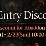 [Event] Abaddon Tower Entry Discount Event (2/22 ~ 2/23 CST)