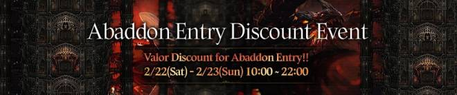 HEIR OF LIGHT: Event - [Event] Abaddon Tower Entry Discount Event (2/22 ~ 2/23 CST) image 1