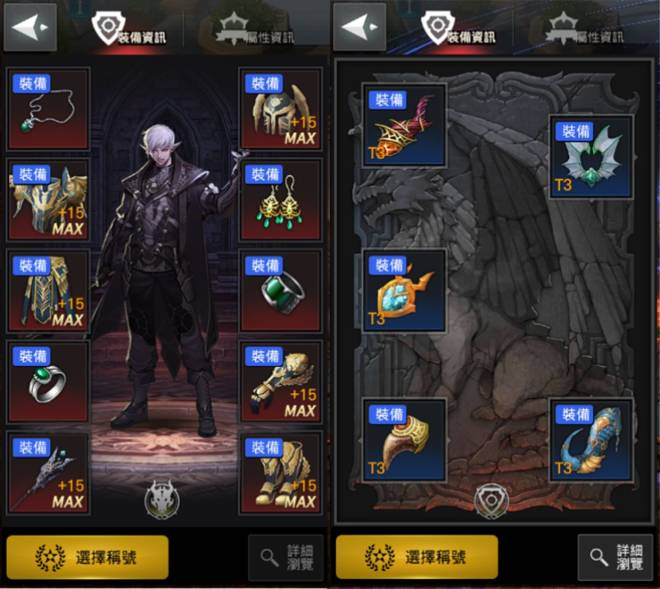 洛汗M: 系統介紹 - 龍的遺物 image 63