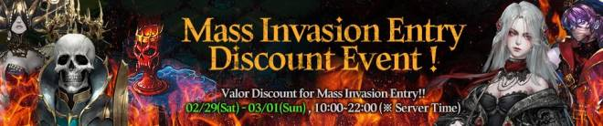 HEIR OF LIGHT: Event - [Event] Mass Invasion Entry Discount Event (2/29 ~ 3/1 CST) image 1