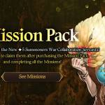 [Notice] March Mission Package Available (3/2~ 3/17 CST)