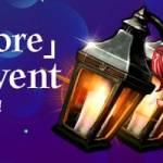 [Event] Explore Entry Discount Event (3/7 ~ 3/8 CST)