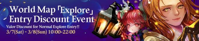HEIR OF LIGHT: Event - [Event] Explore Entry Discount Event (3/7 ~ 3/8 CST) image 1