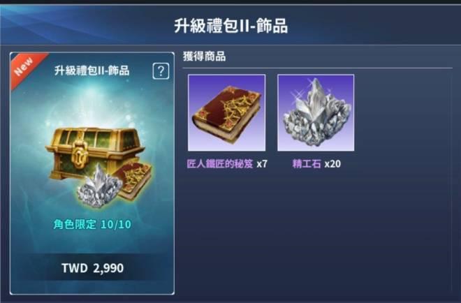 伊卡洛斯M - Icarus M: 商品介紹 - 2020/03/12 新商品上架公告! image 15