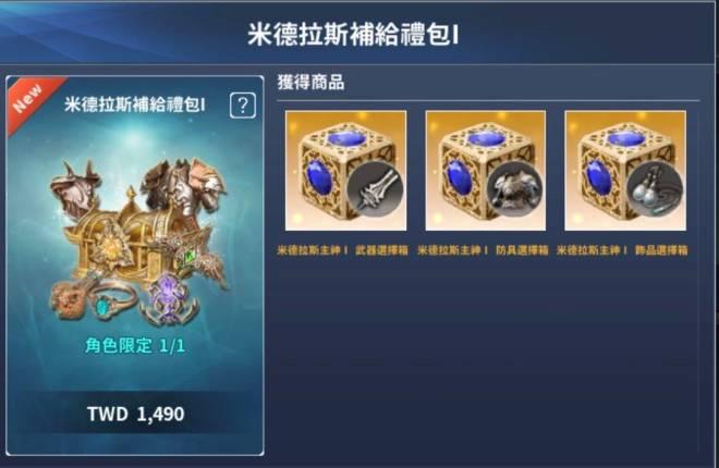 伊卡洛斯M - Icarus M: 商品介紹 - 2020/03/12 新商品上架公告! image 16