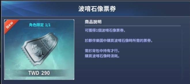 伊卡洛斯M - Icarus M: 商品介紹 - 2020/03/12 新商品上架公告! image 3