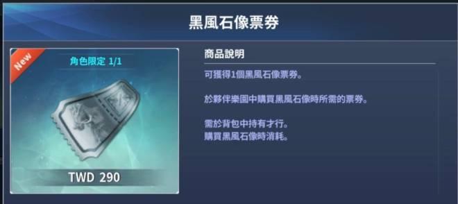 伊卡洛斯M - Icarus M: 商品介紹 - 2020/03/12 新商品上架公告! image 5