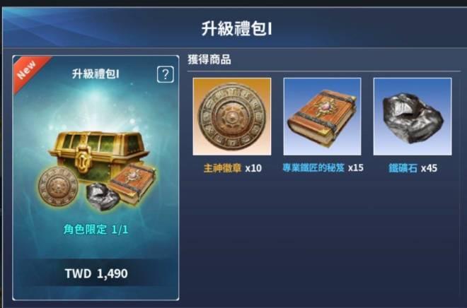 伊卡洛斯M - Icarus M: 商品介紹 - 2020/03/12 新商品上架公告! image 11