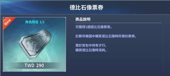 伊卡洛斯M - Icarus M: 商品介紹 - 2020/03/12 新商品上架公告! image 4