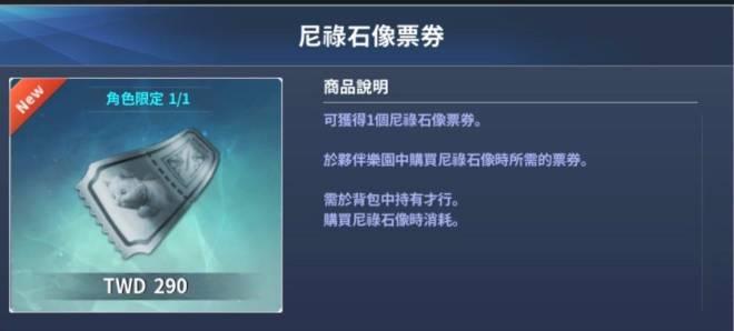 伊卡洛斯M - Icarus M: 商品介紹 - 2020/03/12 新商品上架公告! image 6