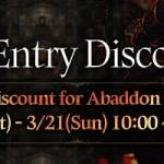 [Event] Abaddon Tower Entry Discount Event (3/21 ~ 3/22 CDT)