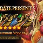 [Event] 4.1 Update Present (3/23 CDT Maintenance ~ Next Update)