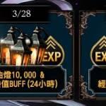 4.1 更新特別活動