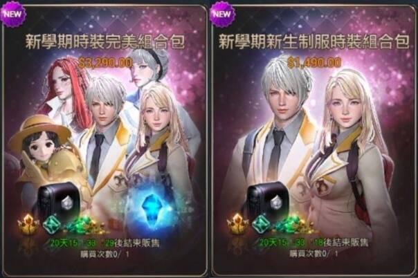 Hundred Soul (TWN): 活動 - 同學們~上課囉!新學期時裝登場! image 5