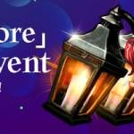 [Event] Explore & Dungeon Entry Discount Event (4/4 ~ 4/5 CDT)
