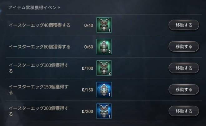 Hundred Soul (JPN): Notice - 【パッチノート】4/7(火)アップデート内容 image 4