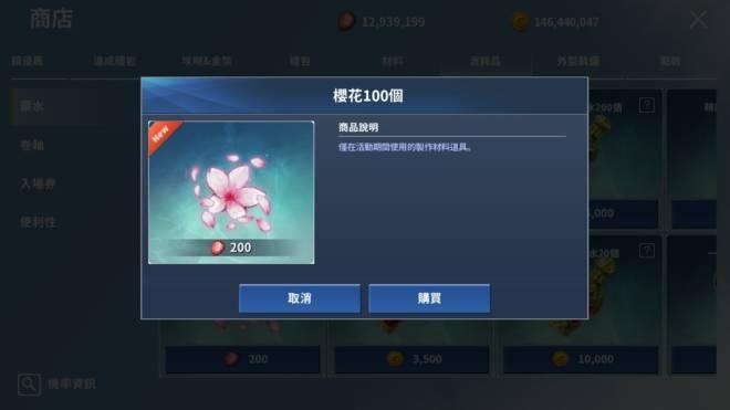 伊卡洛斯M - Icarus M: 商品介紹 - 2020/04/09新商品上架! image 10