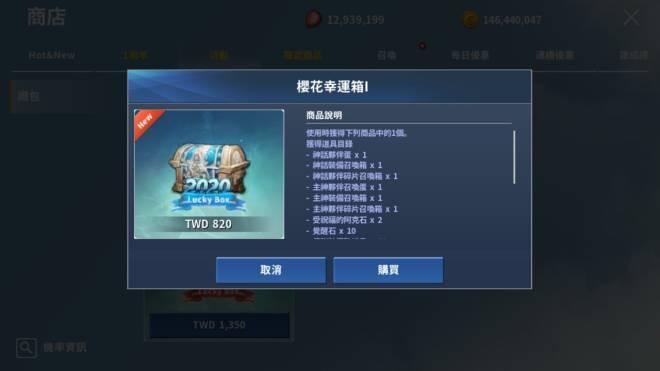 伊卡洛斯M - Icarus M: 商品介紹 - 2020/04/09新商品上架! image 3
