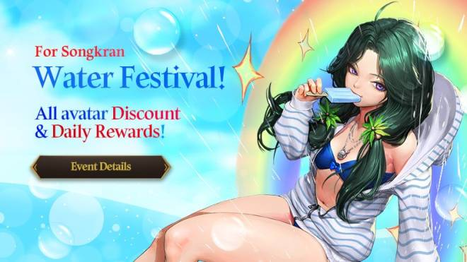 HEIR OF LIGHT: Event - [Event] Water Festival Event! (4/9 ~ 4/21 CDT) image 1